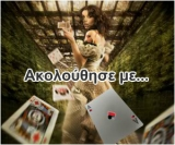 VistaBet Greek Poker Tour