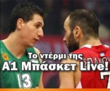 Vistabet A1 Basket