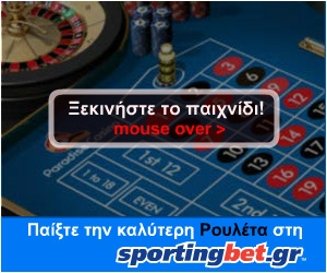 SportingBet Roulette Game