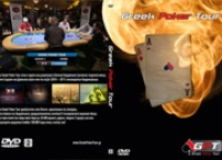 GPT DVD Cover