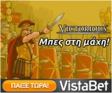Vistabet Victorius Game