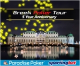 Sportingbet GPT 2012 Event