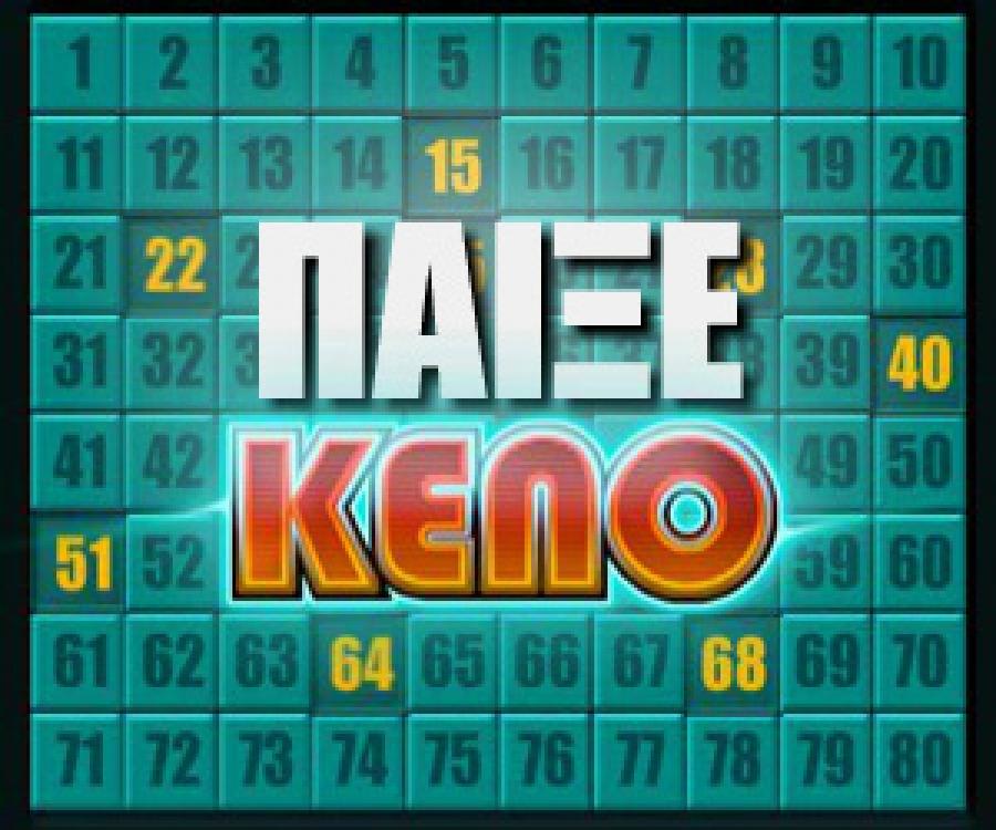 Sportingbet Casino Keno - Pixel Venture