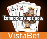 Vistabet Poker Bad Beat