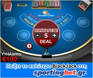 SportingBet BlackJack Game