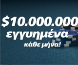 Sportingbet Poker Ongame