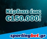 Sportingbet Elements Game