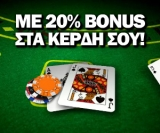 Vistabet Casino BlackJack