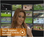 VistaBet Olga Farmaki Video