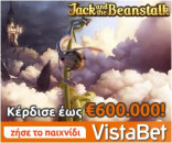 Vistabet Jack and the Beanstalk